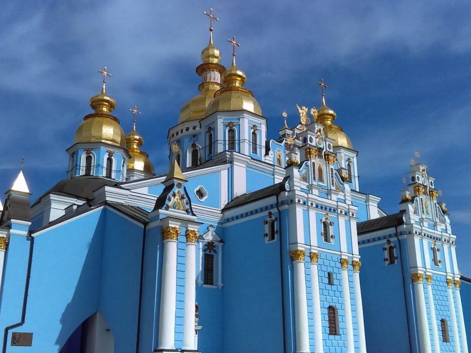 קתדרלת סופיה הקדושה, קייב. 7 עובדות שלא ידעתם על בירת אוקראינה. הבלוג של כספי טורס.