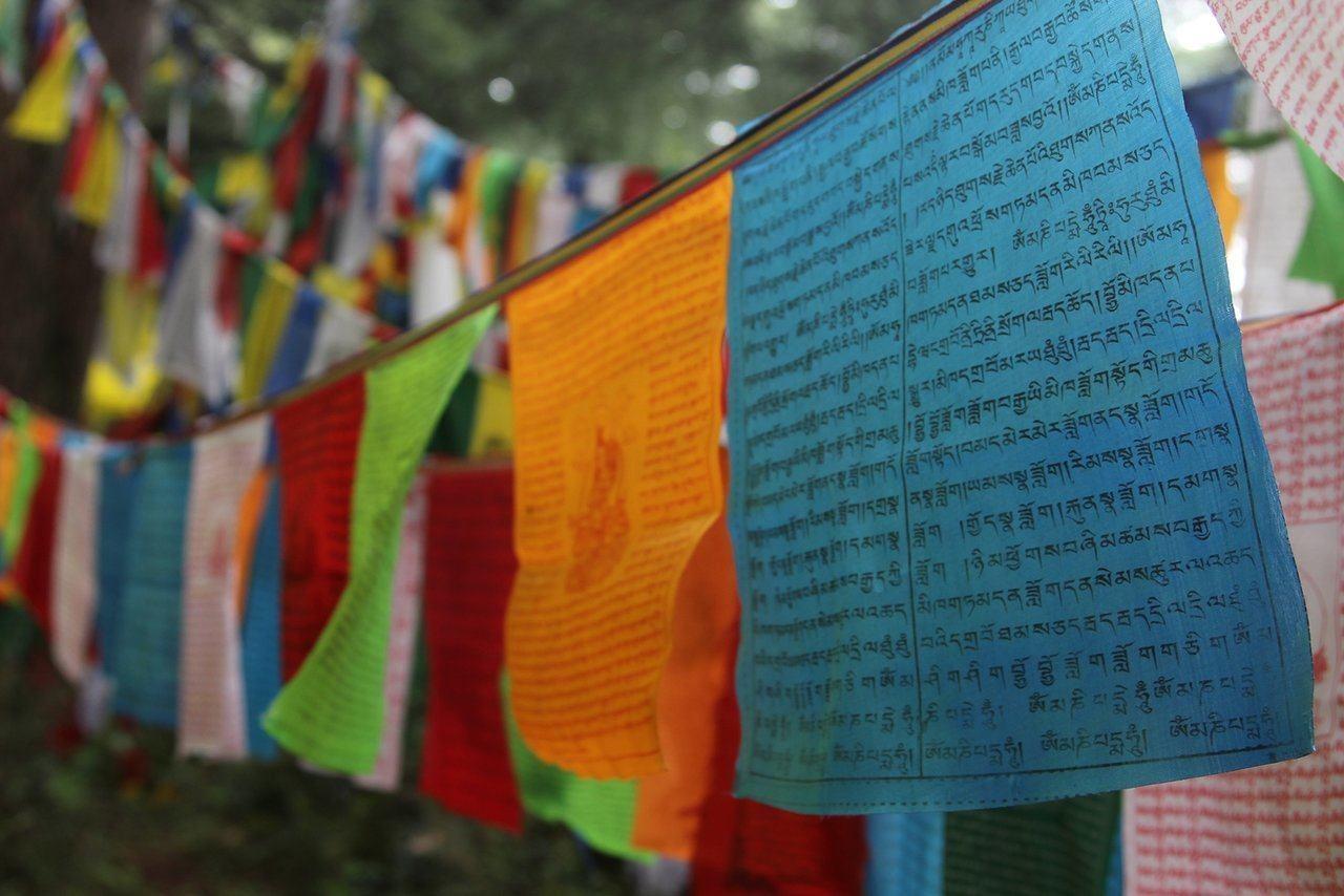 דגלי תפילה טיבטים